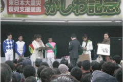 jisseki_kashiwa1