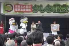 jisseki_kashiwa2